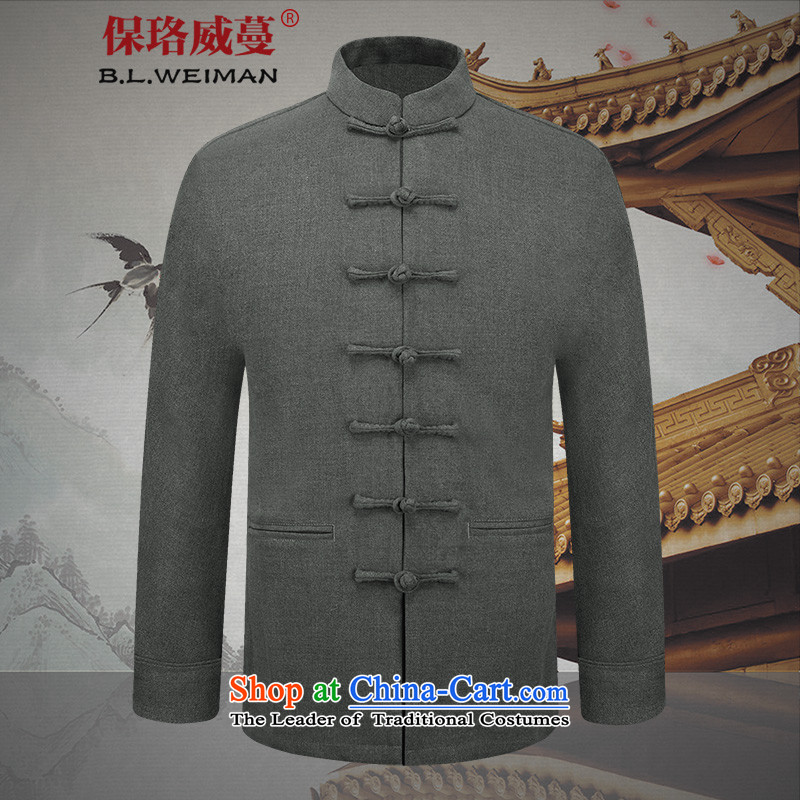 The Lhoba nationality Wei Mephidross Warranty China wind up charge-back collar Tang Dynasty Chinese men aged Chinese leisure jacket coat national carbon�190