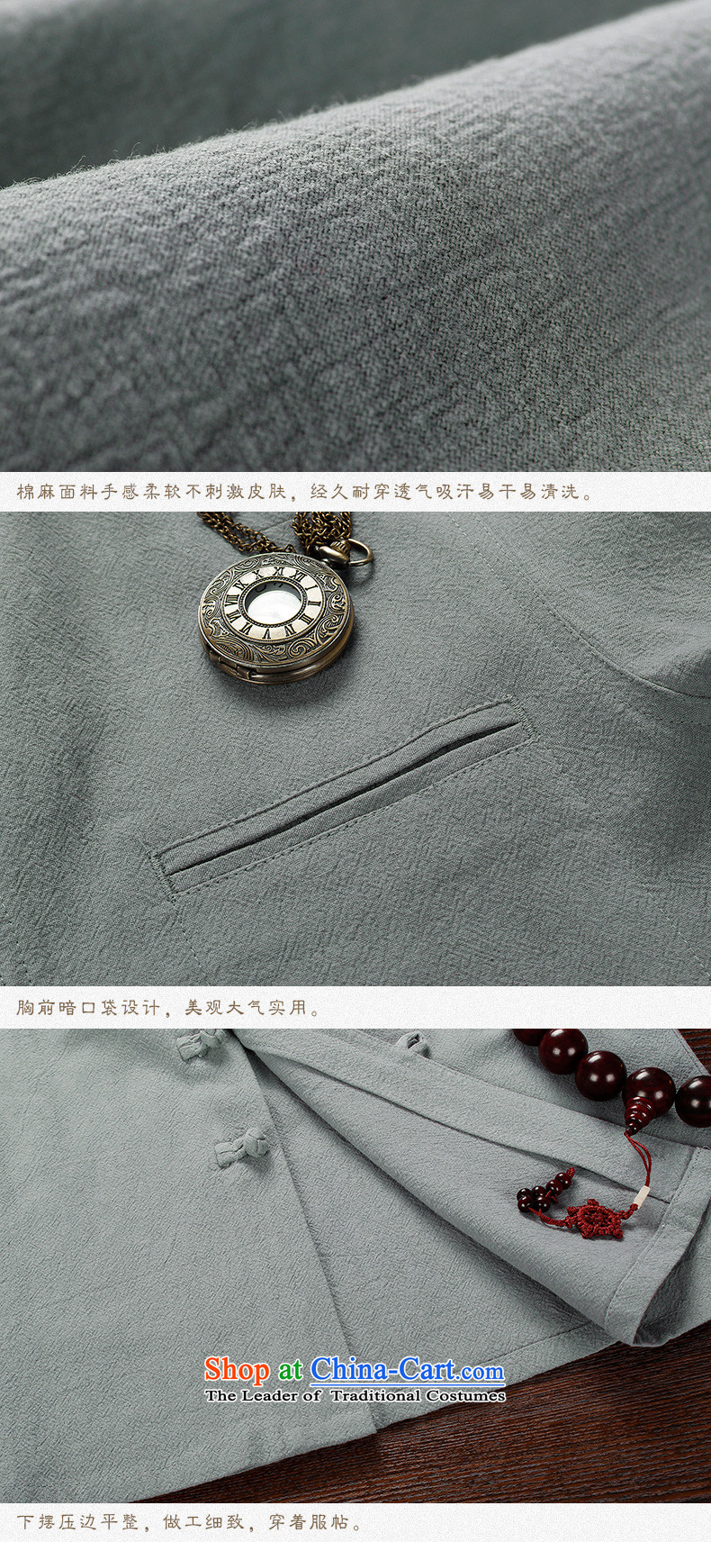 The spring of the Lhoba nationality Wei Mephidross Warranty New Men Chinese tunic collar Solid Color Tang dynasty male cotton linen clothes father pack Black聽190/XXXL picture, prices, brand platters! The elections are supplied in the national character of distribution, so action, buy now enjoy more preferential! As soon as possible.