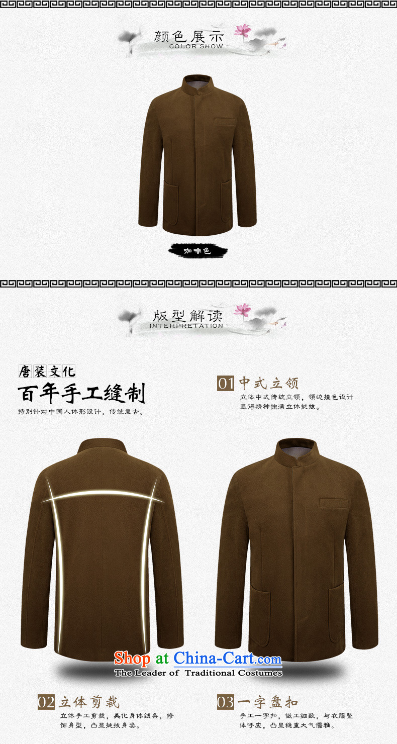 The Lhoba nationality Wei Mephidross warranty leisure Tang dynasty men spring new corduroy jacket men of older persons in the clothes with her father brown聽175/L picture, prices, brand platters! The elections are supplied in the national character of distribution, so action, buy now enjoy more preferential! As soon as possible.