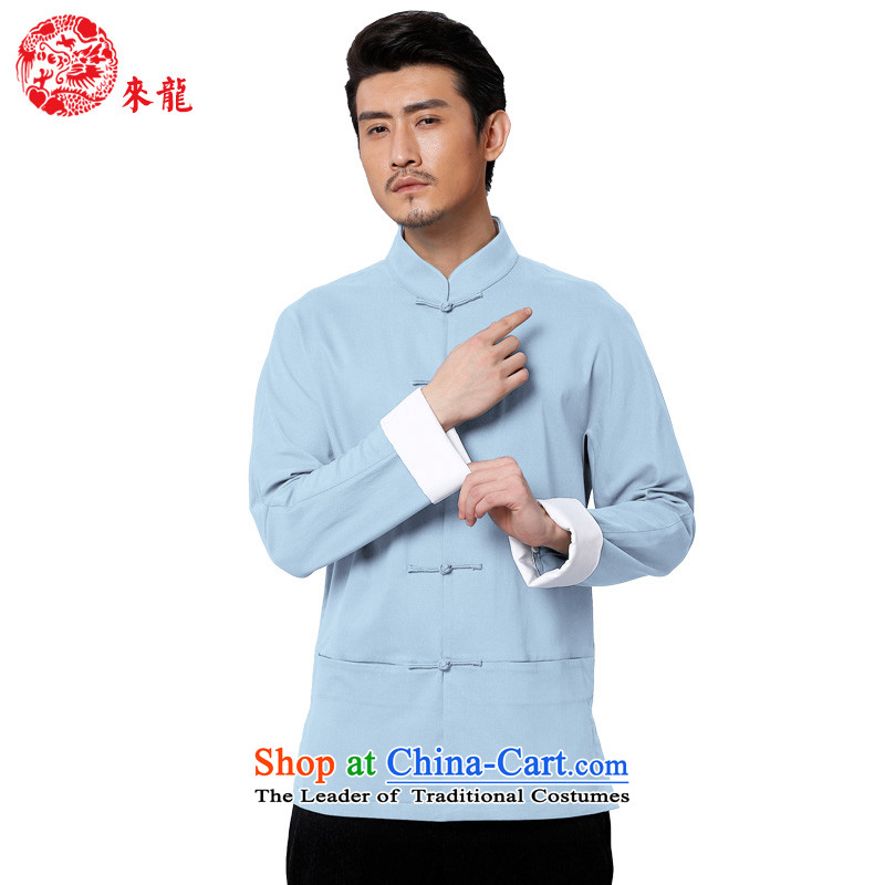 To Tang Dynasty Dragon聽2015 autumn and winter New China wind men days silk and cotton collar jacket聽counterfeit checks,聽Lake blue lake Blue聽46
