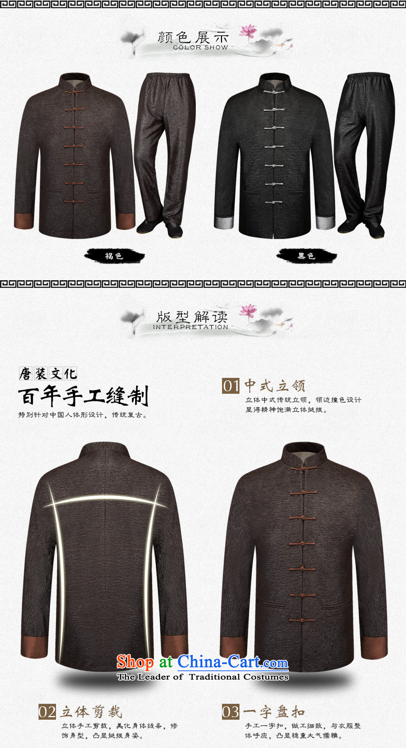 The Lhoba nationality Wei Overgrown Tomb in spring and autumn post new products in Tang Dynasty older men and packaged China Wind Jacket men's clothes, thread the thin black聽190/XXXL picture, prices, brand platters! The elections are supplied in the national character of distribution, so action, buy now enjoy more preferential! As soon as possible.