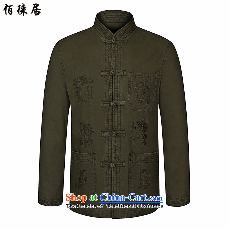 Bai Festo Hos China wind autumn pure cotton Tang dynasty winter jackets in older men Chinese tunic large leisure shirt�3-�185
