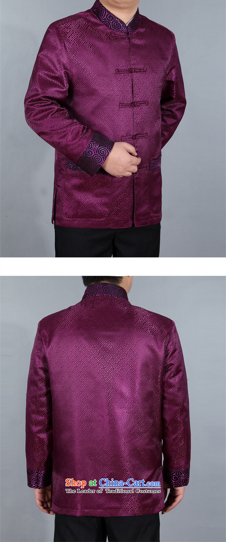 Familiar with the Spring and Autumn Period and the Tang dynasty male jacket coat Chinese Han-maximum code disk detained dress silk Han-ethnic performances in long-sleeved shirt older grooms and Kim Ho Chinese Dress聽XXXL/190 picture, prices, brand platters! The elections are supplied in the national character of distribution, so action, buy now enjoy more preferential! As soon as possible.
