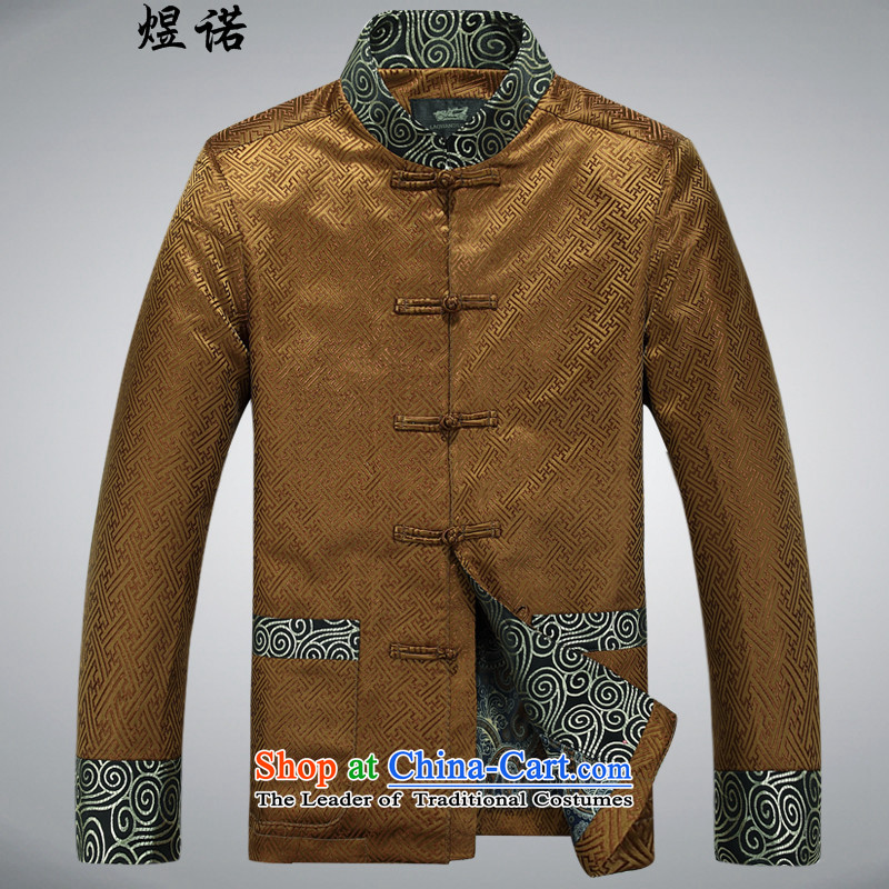Familiar with the Spring and Autumn Period and the Tang dynasty male jacket coat Chinese Han-maximum code disk detained dress silk Han-ethnic performances in long-sleeved shirt older grooms and Kim Ho Chinese Dress XXXL/190