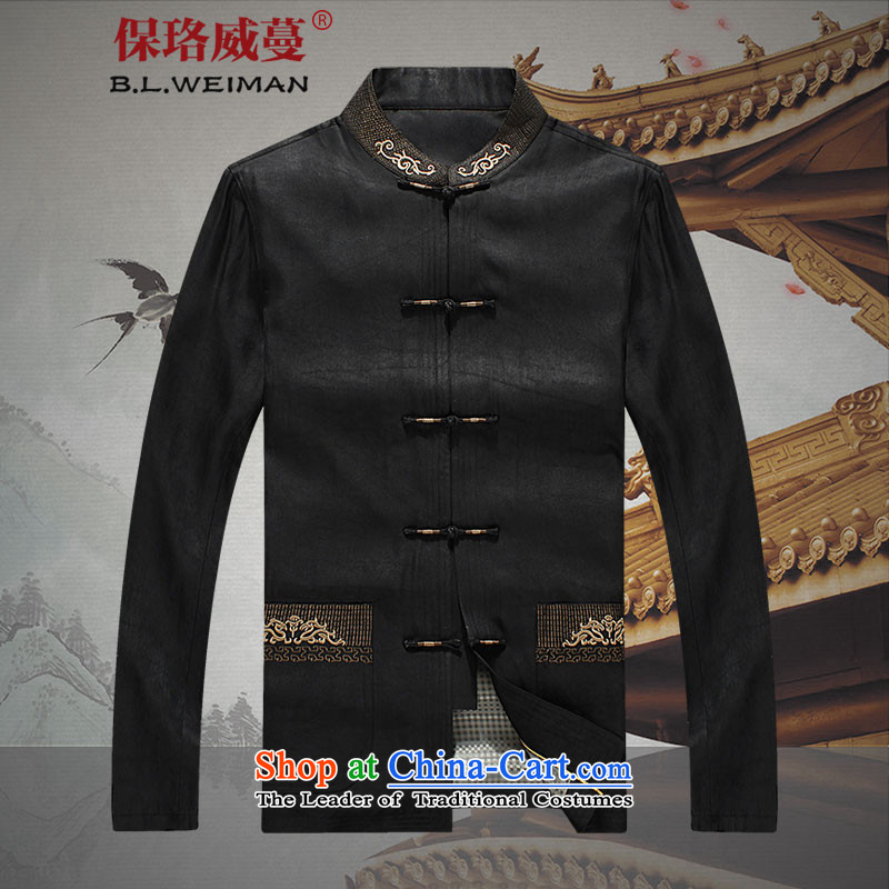 The Lhoba nationality Wei Overgrown Tomb 100 warranty silk yarn fall under men in Tang Dynasty older silk yarn thin jacket cloud of incense jacket Black XL