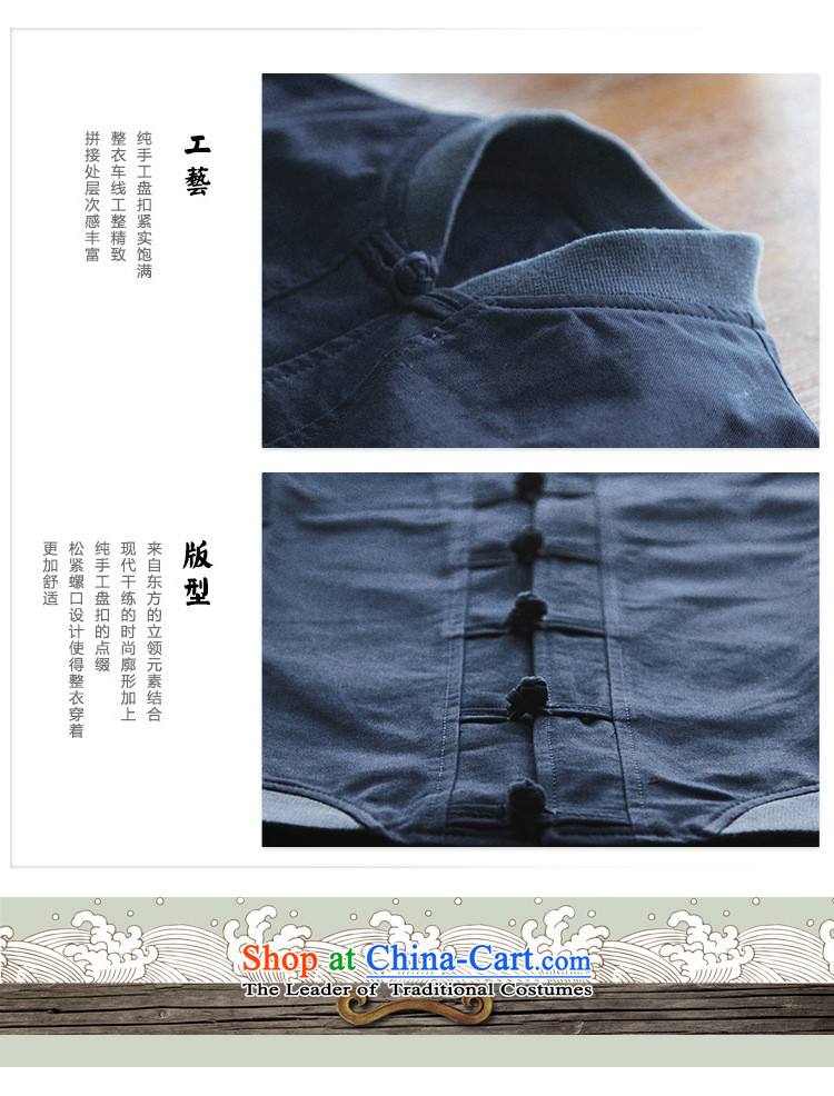 Dan Jie Shi 2015 Autumn autumn replace original design of China wind load father retro jacket men pure cotton pad detained baseball uniform jacket male and black聽XL Photo, prices, brand platters! The elections are supplied in the national character of distribution, so action, buy now enjoy more preferential! As soon as possible.