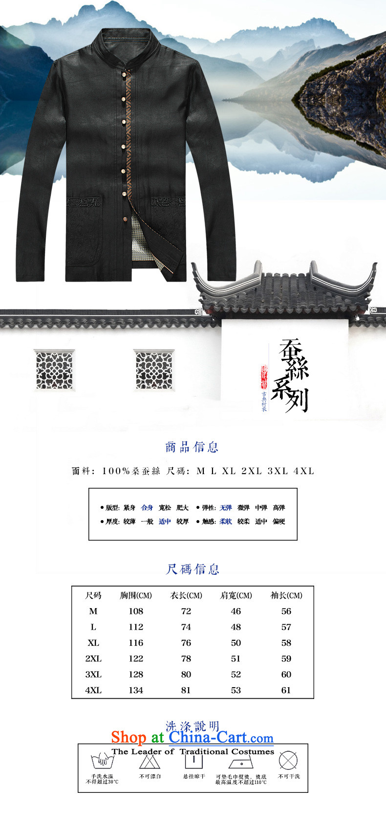 The Lhoba nationality Wei Overgrown Tomb Providence warranty on a rainy pearl disc detained men of older persons in the Tang dynasty, male jacket thin silk yarn black聽XXXXL incense cloud pictures, prices, brand platters! The elections are supplied in the national character of distribution, so action, buy now enjoy more preferential! As soon as possible.