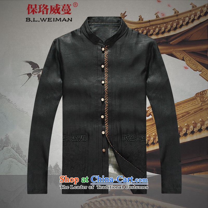 The Lhoba nationality Wei Overgrown Tomb Providence warranty on a rainy pearl disc detained men of older persons in the Tang dynasty, male jacket thin silk yarn black燲XXXL cloud of incense