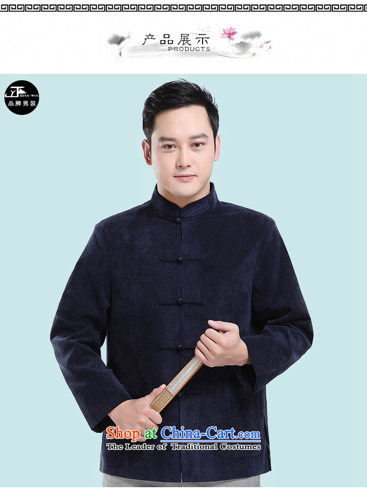 - Wolf JIEYA-WOLF, New Tang dynasty men's autumn and winter coats cotton coat Chinese tunic pure color is smart casual dress聽170/M Blue Photo, prices, brand platters! The elections are supplied in the national character of distribution, so action, buy now enjoy more preferential! As soon as possible.