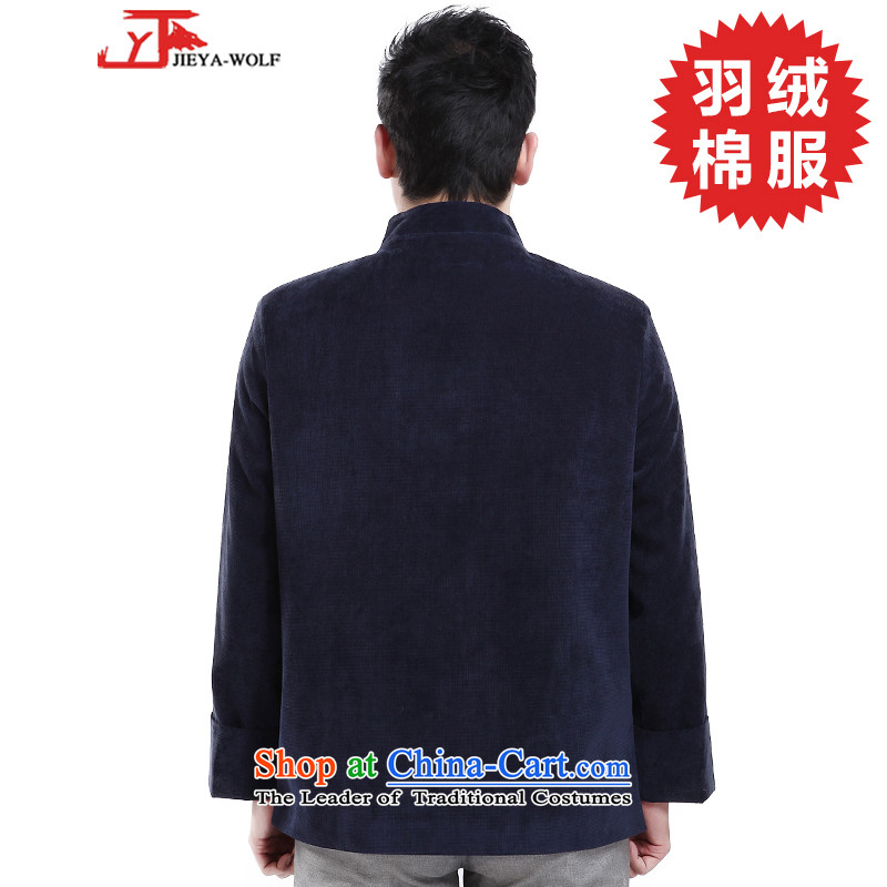 - Wolf JIEYA-WOLF, New Tang dynasty men's autumn and winter coats cotton coat Chinese tunic pure color is smart casual dress blue聽170/M,JIEYA-WOLF,,, shopping on the Internet