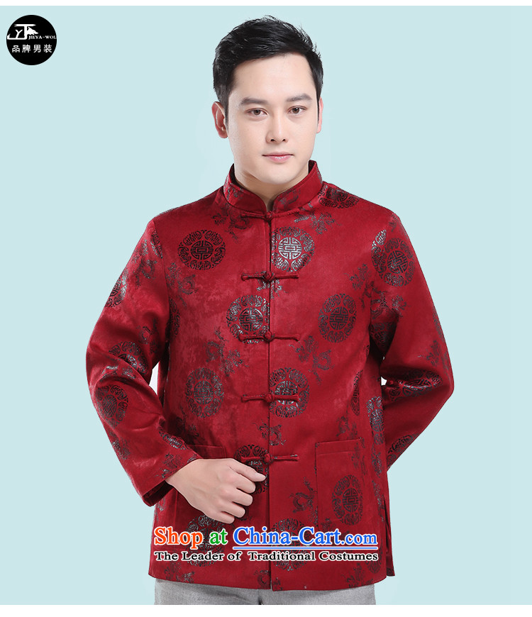 - Wolf JIEYA-WOLF, Tang dynasty new men of autumn and winter Chinese tunic millennium is smart casual dress jacket version of large red 180/XL picture, prices, brand platters! The elections are supplied in the national character of distribution, so action, buy now enjoy more preferential! As soon as possible.