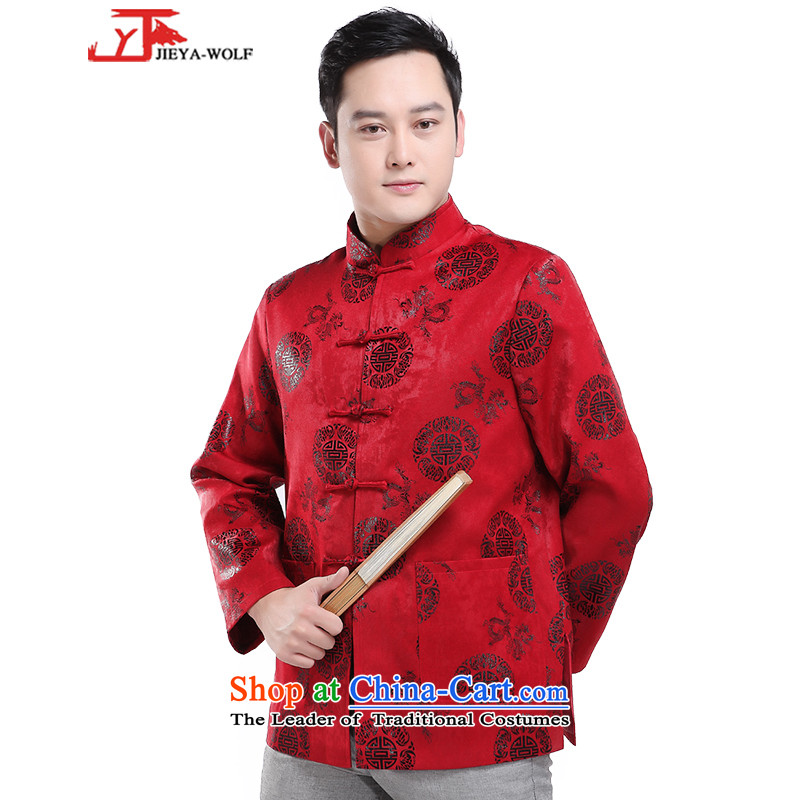 - Wolf JIEYA-WOLF, Tang dynasty new men of autumn and winter Chinese tunic millennium is smart casual dress jacket version of large red 180/XL,JIEYA-WOLF,,, shopping on the Internet