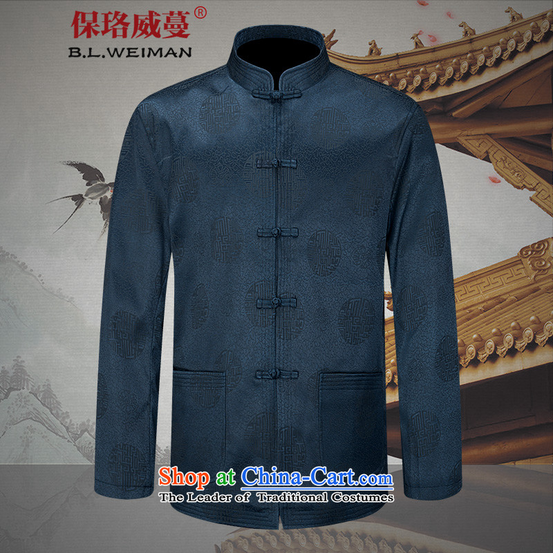 The Lhoba nationality Wei Mephidross warranty spring Tang dynasty China wind men's jackets of older persons in the top coat dad large dark blue dress聽185_XXL