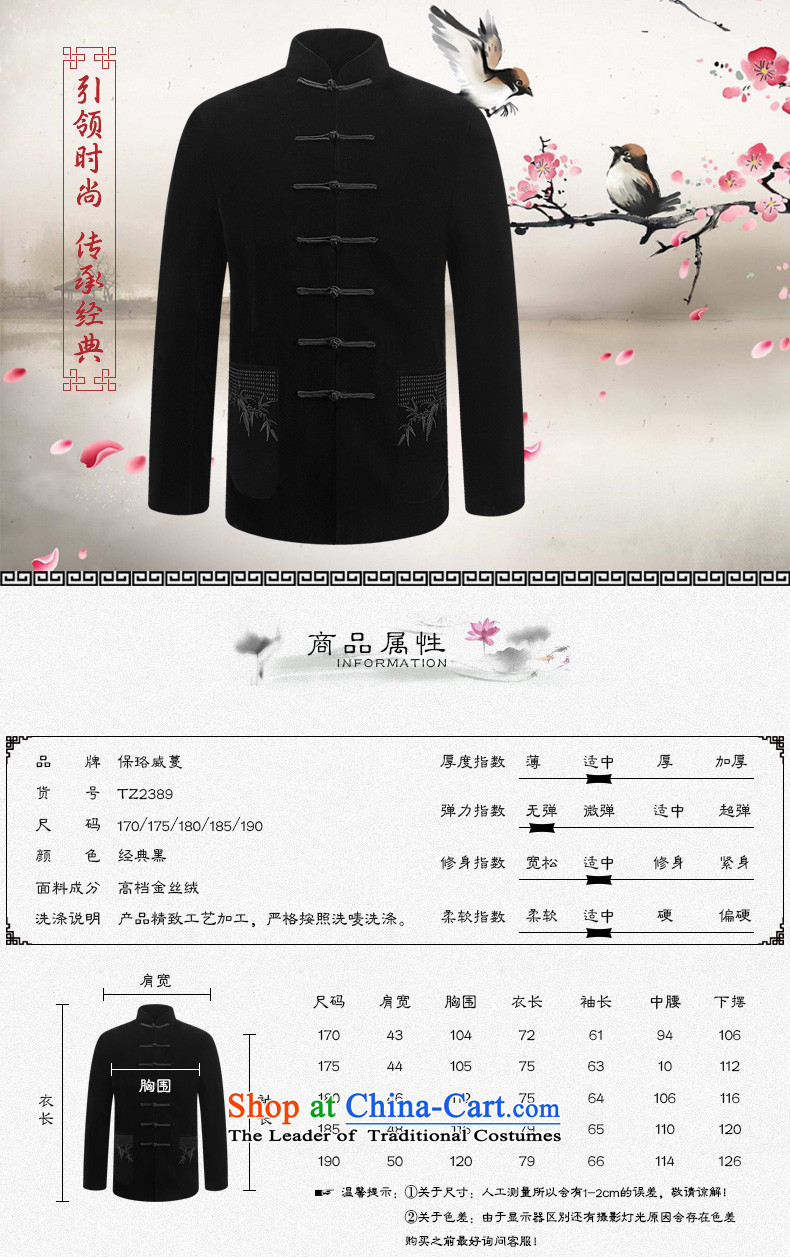 The Lhoba nationality Wei Mephidross Warranty Kim scouring pads men Tang long-sleeved jacket of older persons in the Chinese men's spring jackets and classic black 180/XL picture, prices, brand platters! The elections are supplied in the national character of distribution, so action, buy now enjoy more preferential! As soon as possible.