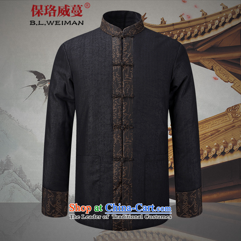 The Lhoba nationality Wei Mephidross warranty plain manual tray clip silk heavyweight Heung-cloud yarn Tang dynasty and long-sleeved Fall/Winter Collections of older persons in the jacket flap sosho�180/XL
