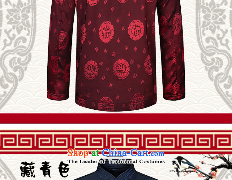8SE thick 2015 autumn and winter new elderly men Tang dynasty long-sleeved sweater China wind-cheung sui t-shirt wine red 185 pictures, prices, brand platters! The elections are supplied in the national character of distribution, so action, buy now enjoy more preferential! As soon as possible.