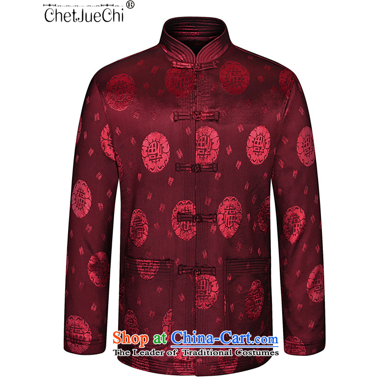 8SE thick?2015 autumn and winter new elderly men Tang dynasty long-sleeved sweater China wind-cheung sui t-shirt wine red?185