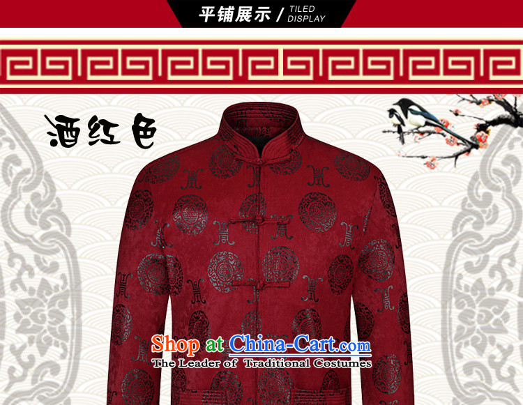 8SE thick聽2015 autumn and winter new elderly men Tang dynasty China wind long-sleeved sweater leisure shirt color navy聽180 pictures, prices, brand platters! The elections are supplied in the national character of distribution, so action, buy now enjoy more preferential! As soon as possible.