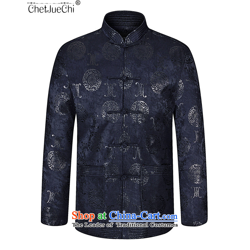 8SE thick 2015 autumn and winter new elderly men Tang dynasty China wind long-sleeved sweater leisure shirt Navy Blue 180