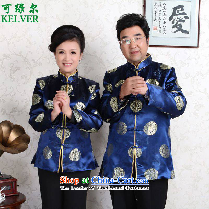 To Green, ethnic Chinese improved Tang jackets mom and dad couples Tang jacket over life services will聽LGD_MJ0001_聽Blue Men 3XL