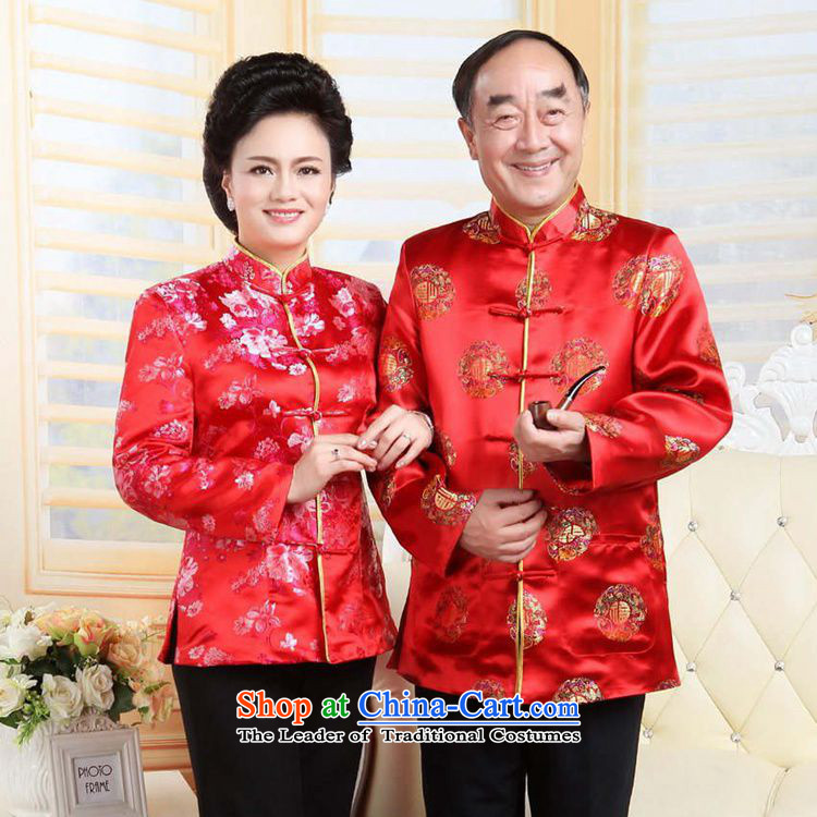 In accordance with the stylish new fuser spring and autumn wind in national retro older mom and dad couples Tang jackets wedding dress聽LGD/MJ0002#聽wine red dress L picture, prices, brand platters! The elections are supplied in the national character of distribution, so action, buy now enjoy more preferential! As soon as possible.