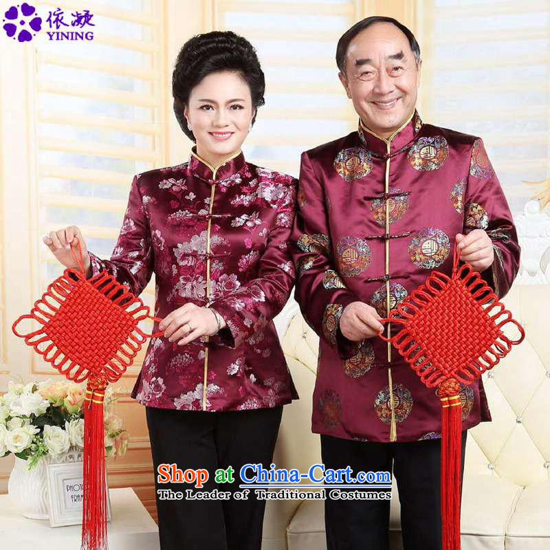 In accordance with the stylish new fuser spring and autumn wind in national retro older mom and dad couples Tang jackets wedding dress?LGD/MJ0002#?wine red dress L