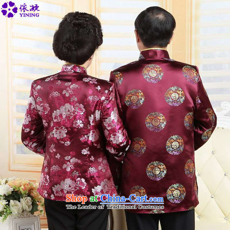 In accordance with the stylish new fuser spring and autumn wind in national retro older mom and dad couples Tang jackets wedding dress聽LGD/MJ0002#聽wine red dress, L, in accordance with the fuser has been pressed shopping on the Internet