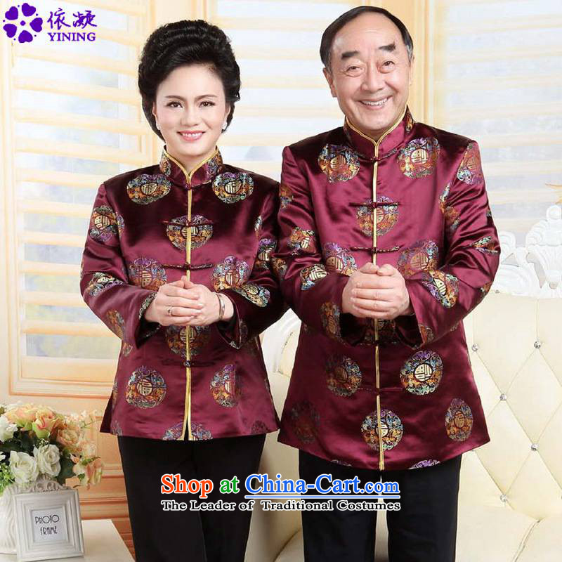 In accordance with the fuser retro ethnic trendy new_ Older mom and dad couples Tang jackets costumes wedding services聽LGD_MJ0003_聽wine red women XL