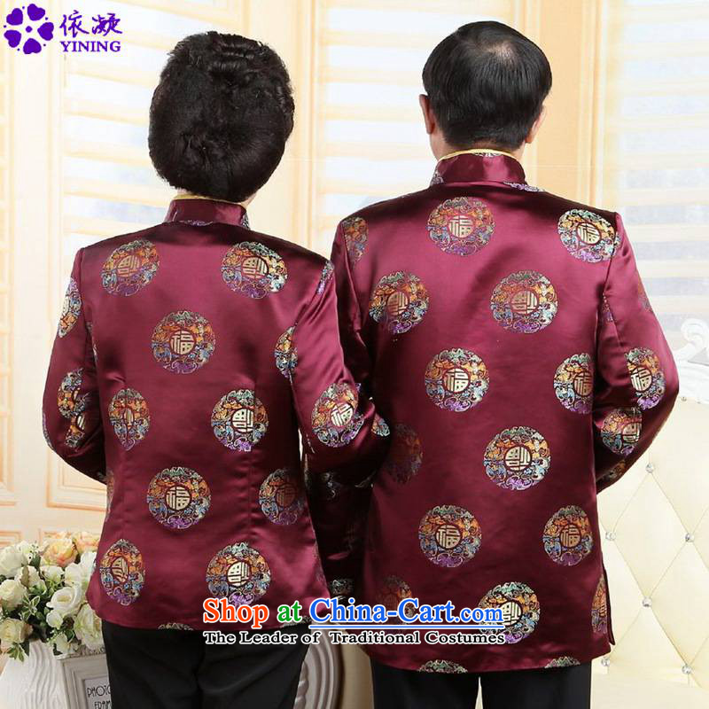 In accordance with the fuser retro ethnic trendy new) Older mom and dad couples Tang jackets costumes wedding services聽LGD/MJ0003#聽wine red women in accordance with the fuser has been pressed XL, online shopping