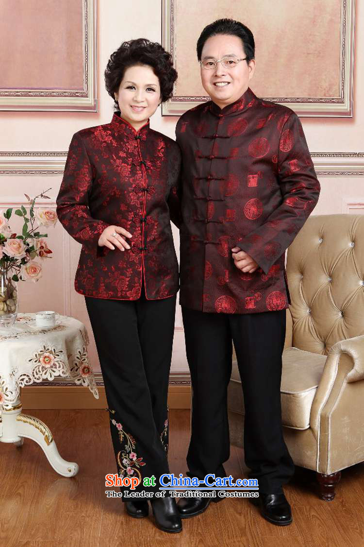 In accordance with the fuser autumn and winter trendy new ethnic improvement, collar stamp mom and dad couples with cotton jacket for TANG Sau service聽WNS/2383# -5# Cotton Men L picture, prices, brand platters! The elections are supplied in the national character of distribution, so action, buy now enjoy more preferential! As soon as possible.