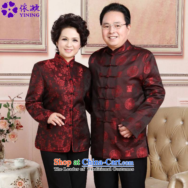 In accordance with the fuser autumn and winter trendy new ethnic improvement, collar stamp mom and dad couples with cotton jacket for TANG Sau service�WNS/2383# -5# Cotton Men L