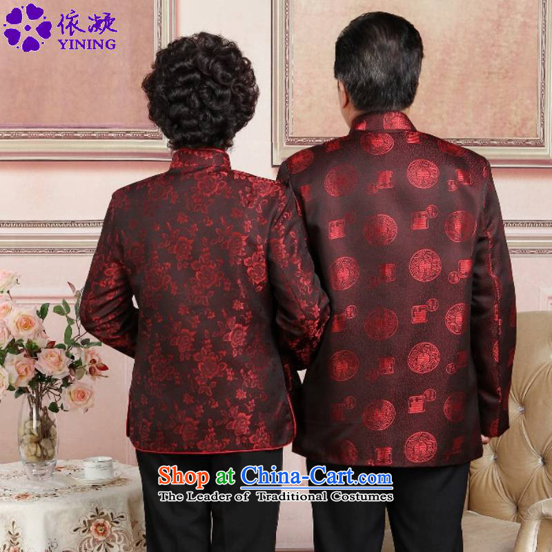In accordance with the fuser autumn and winter trendy new ethnic improvement, collar stamp mom and dad couples with cotton jacket for TANG Sau service聽WNS/2383# -5# Cotton Men, L, in accordance with the fuser has been pressed shopping on the Internet