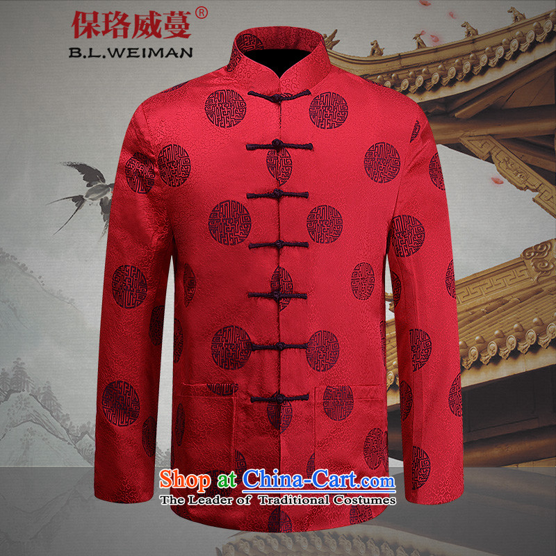The Lhoba nationality Wei Mephidross warranty spring men Tang long-sleeved jacket of older persons in the life of the birthday of the golden marriage ceremony clothing chinese red Chinese _festive TZ2949_ 190_XXXL