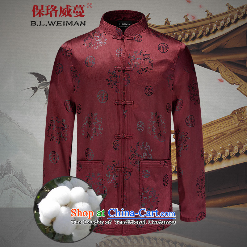 The Lhoba nationality Wei Overgrown Tomb fall under replacing men Tang jacket of older persons in the Chinese men's national dress jacket?(spring and autumn lint-free thick warm) red spot?175/L (TZ9271)