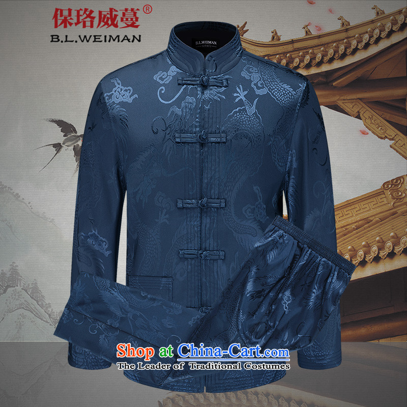 The Lhoba nationality Wei Mephidross warranty spring China wind men Tang Kit Jacket coat of older persons in the Red Dragon Chinese clothing Classic Blue (TZ9272) ceremony 170/M