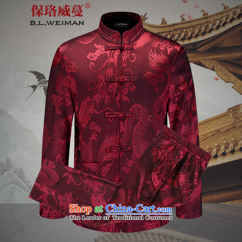 The Lhoba nationality Wei Mephidross warranty spring China wind men Tang Kit Jacket coat of older persons in the Red Dragon Chinese clothing Classic Blue (TZ9272) ceremony 170/M, warranty, Judy Wai (B.L.WEIMAN Overgrown Tomb) , , , shopping on the Interne