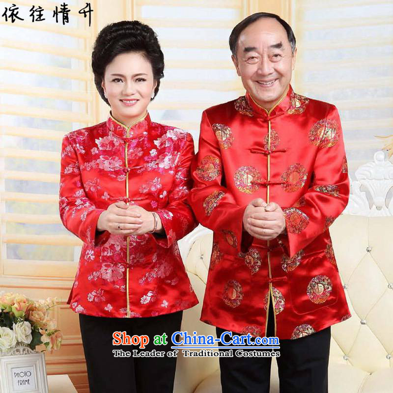 In accordance with the love of trendy new spring and autumn l name ethnic Chinese Blue Lake Wind mom and dad couples Tang jacket over life wedding dress�LGD/MJ0002#�Red Dress 2XL