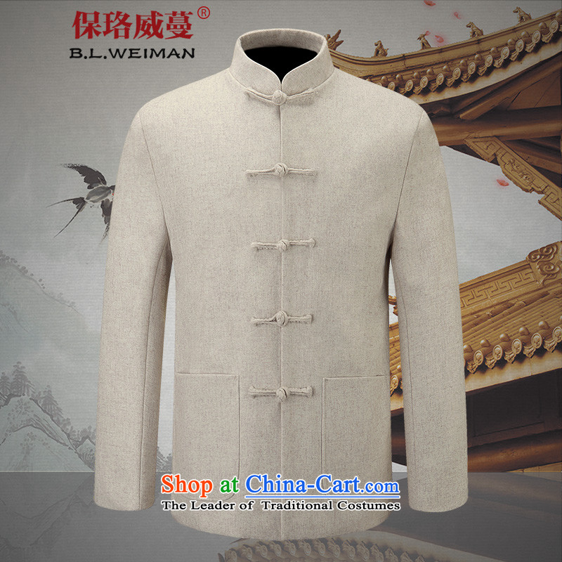 The Lhoba nationality Wei Overgrown Tomb fall under China wind Men's Mock-Neck manually disc detained a wool jacket men jacket white?180/XL Tang