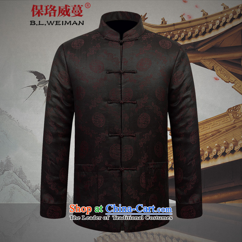The Lhoba nationality Wei Mephidross Warranty China wind silk yarn male cloud of incense Tang dynasty thick father boxed birthday in spring and autumn jacket black聽190_XXXL Grandpa