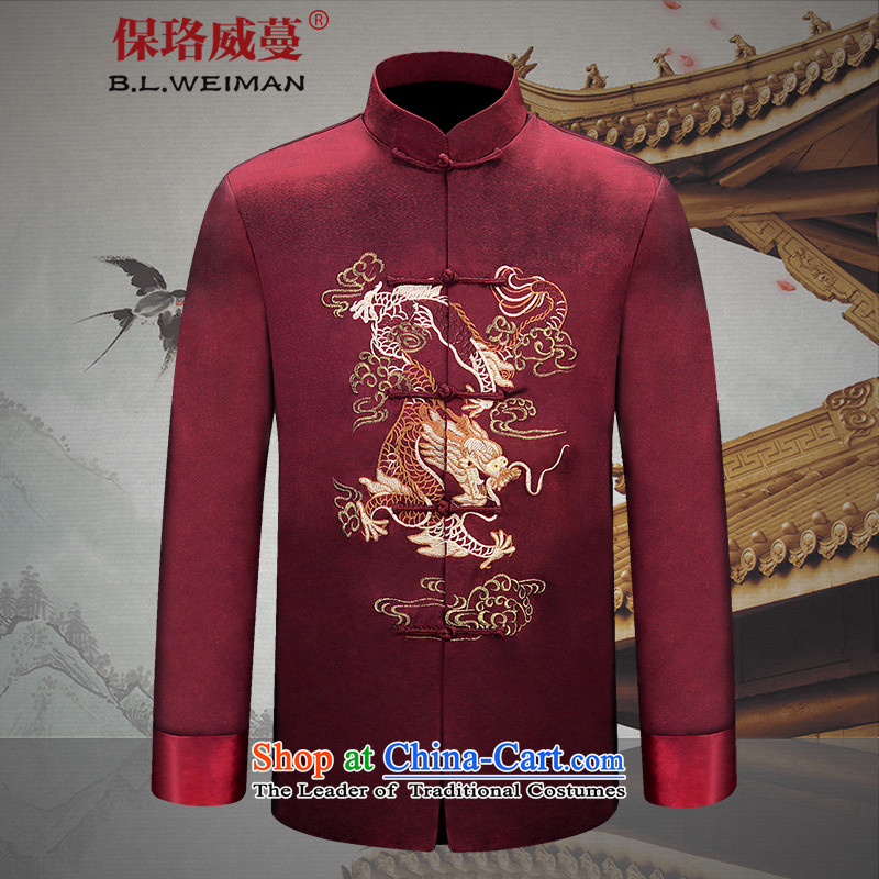 The spring of the Lhoba nationality Wei Mephidross warranty men Tang dynasty China wind long-sleeved men Soo Wo Service Men's Jackets Chinese Dress Spring Auspicious聽 Dragon _red_ 175_L Jacket