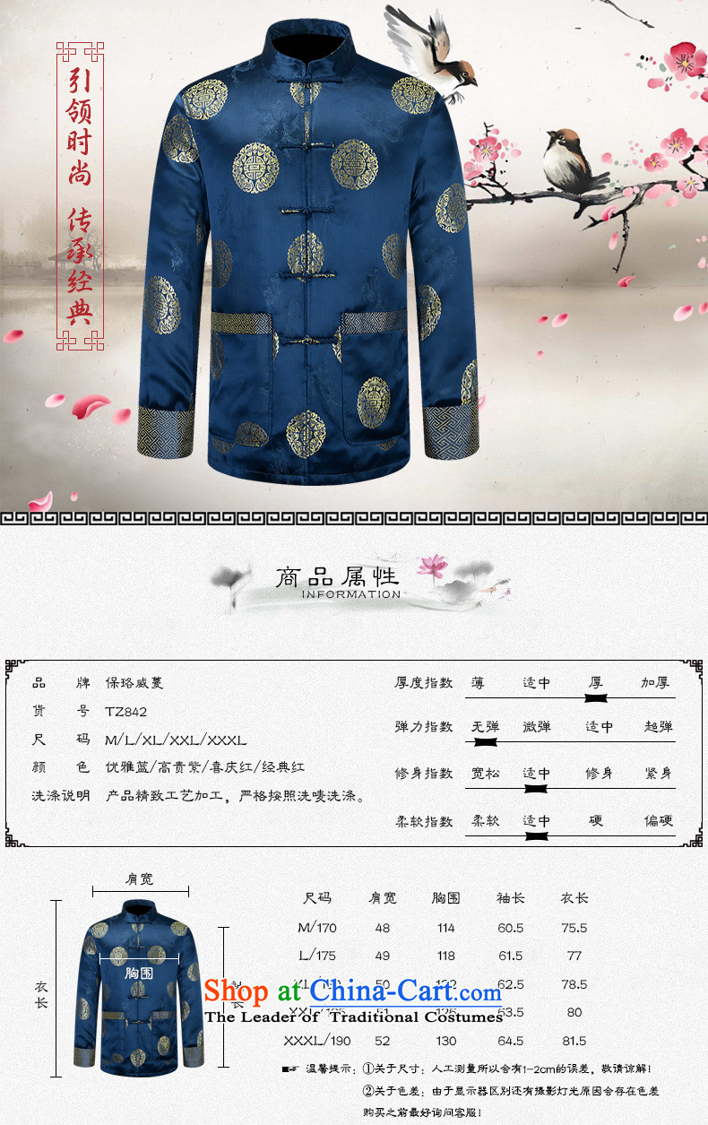 The Lhoba nationality Wei Mephidross UNPROFOR men's autumn and winter Tang dynasty men of older persons in the countrysides men gown thick warm elegance with blue autumn grandpa TZ842 175/L picture, prices, brand platters! The elections are supplied in the national character of distribution, so action, buy now enjoy more preferential! As soon as possible.