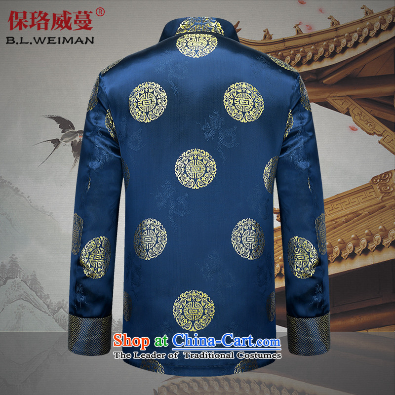 The Lhoba nationality Wei Mephidross UNPROFOR men's autumn and winter Tang dynasty men of older persons in the countrysides men gown thick warm elegance with blue autumn grandpa TZ842 175/L, warranty, Judy Wai (B.L.WEIMAN Overgrown Tomb) , , , shopping on