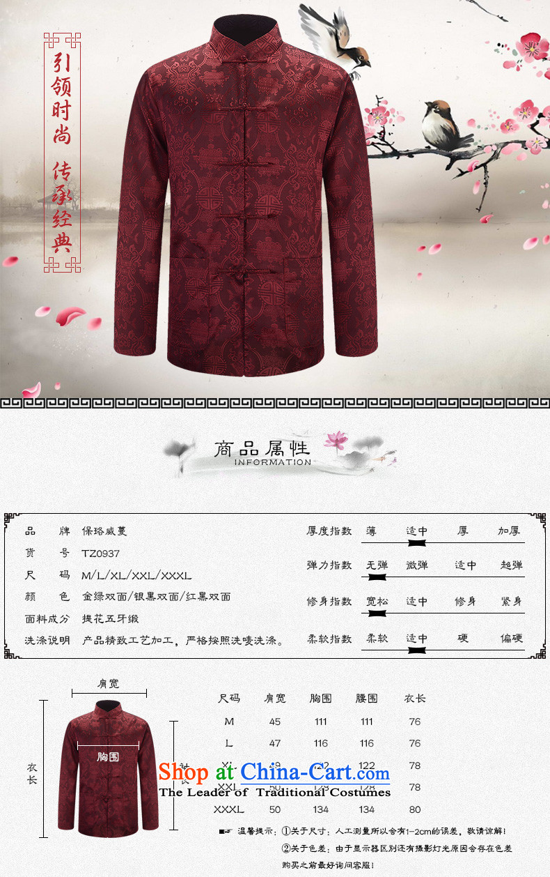 The Lhoba nationality Wei Mephidross warranty new men's double-sided Tang Dynasty Show Services may be through positive and negative costumes and load the new spring and autumn black and red double-sided聽180/XL picture, prices, brand platters! The elections are supplied in the national character of distribution, so action, buy now enjoy more preferential! As soon as possible.