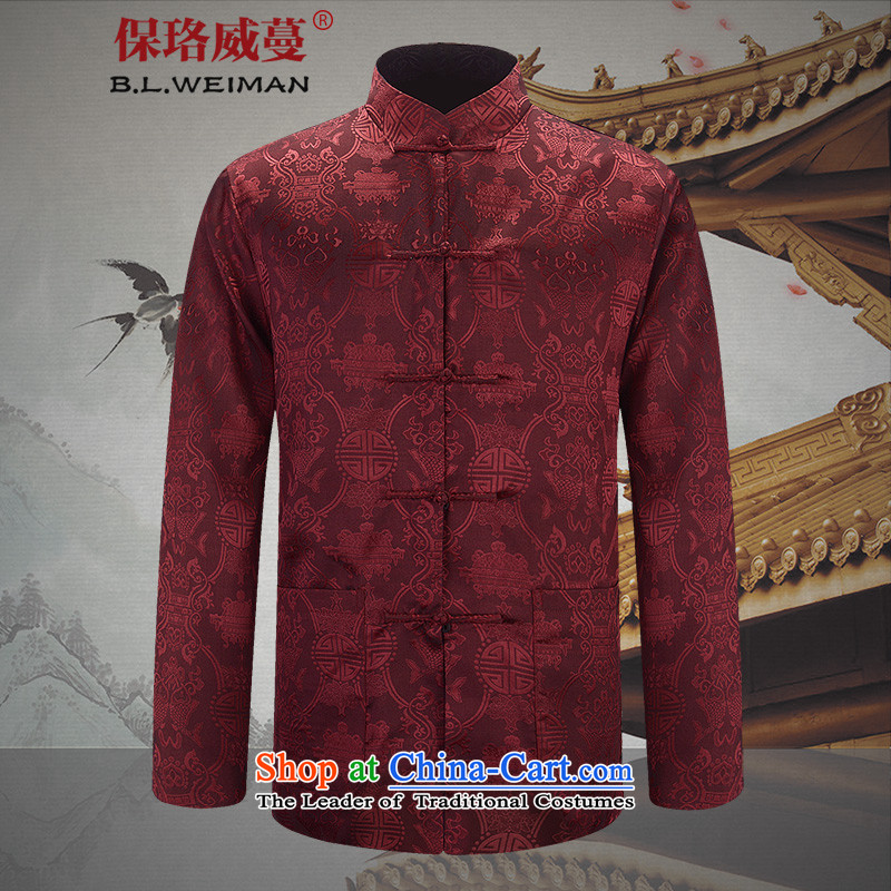 The Lhoba nationality Wei Mephidross warranty new men's double-sided Tang Dynasty Show Services may be through positive and negative costumes and load the new spring and autumn black and red double-sided?180/XL