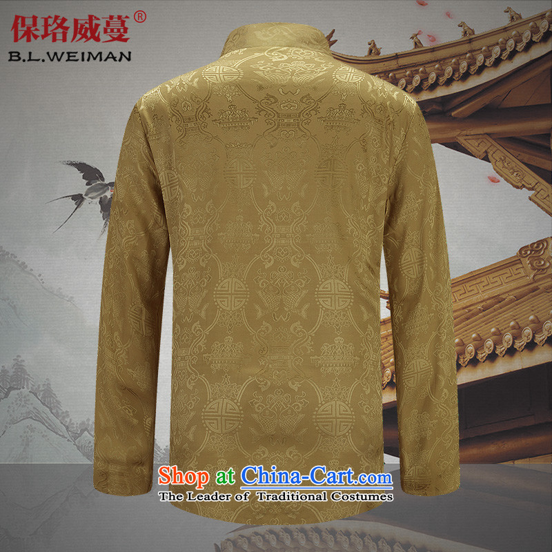 The Lhoba nationality Wei Mephidross warranty new men's double-sided Tang Dynasty Show Services may be through positive and negative costumes and load the new spring and autumn black and red double-sided聽180/XL, warranty, Judy Wai (B.L.WEIMAN Overgrown To