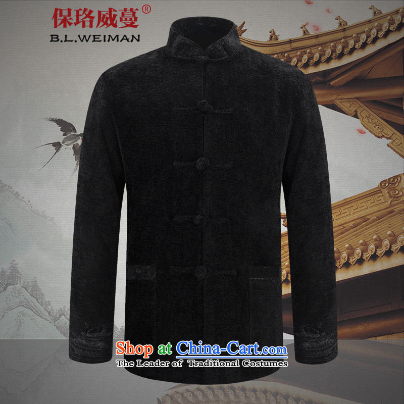 The Lhoba nationality Wei Overgrown Tomb snow covered in spring and autumn woolens men Tang casual jacket of older persons in the Chinese clothing grandfather winter clothing cotton?170/M black