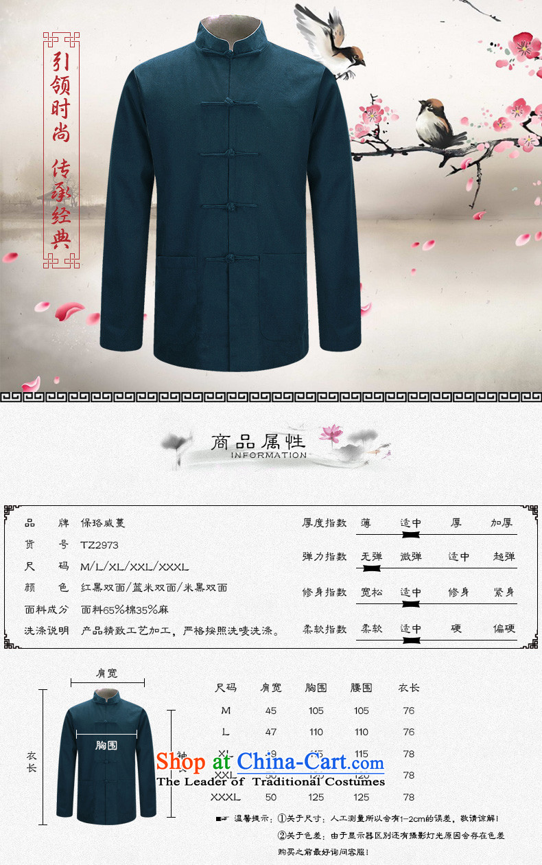 The Lhoba nationality Wei Overgrown Tomb duplex UNPROFOR men wearing long-sleeved male Tang dynasty Flex-cotton spring and autumn jacket coat Chinese men's summer m black 2-sided聽170/M picture, prices, brand platters! The elections are supplied in the national character of distribution, so action, buy now enjoy more preferential! As soon as possible.