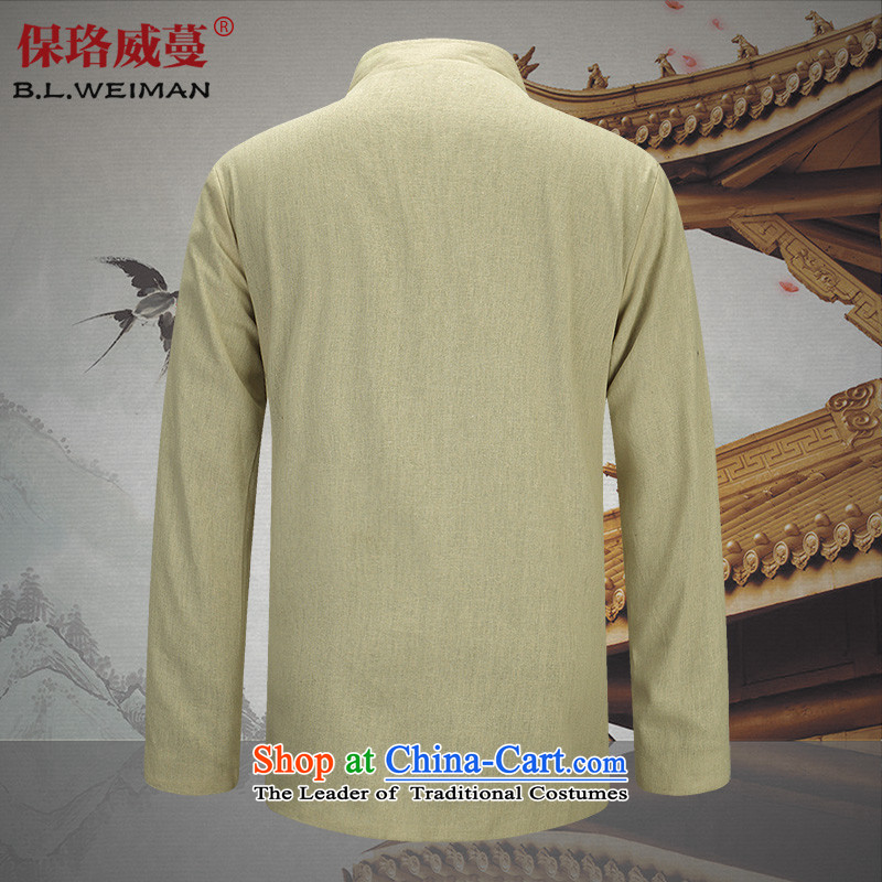 The Lhoba nationality Wei Overgrown Tomb duplex UNPROFOR men wearing long-sleeved male Tang dynasty Flex-cotton spring and autumn jacket coat Chinese men's summer m black 2-sided聽170/M, warranty, Judy Wai (B.L.WEIMAN Overgrown Tomb) , , , shopping on the