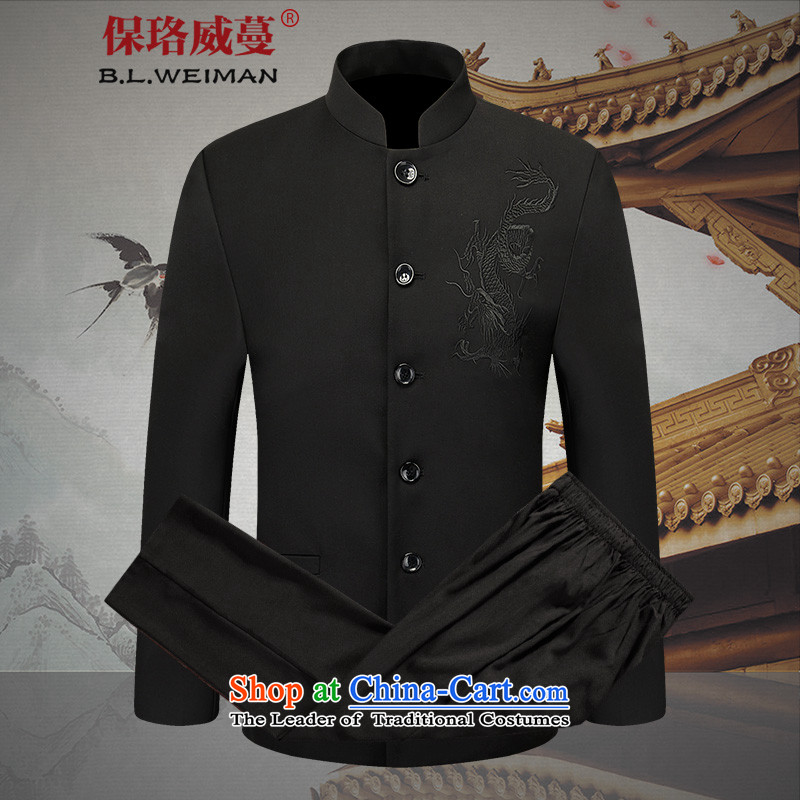 The autumn 2015 men's Chinese tunic suit male Korean students with the Republic of Korea Youth Chinese Men's Mock-Neck suits the solid black (left) 175/L