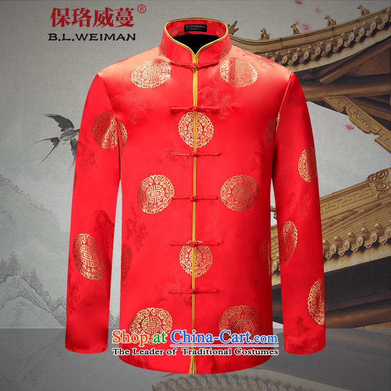 The Lhoba nationality Wei Overgrown Tomb 5 Po Fook win life couples Tang dynasty men of older persons in the Birthday hi banquet Grandpa Chinese Dress festive red (3) Men 170/M color